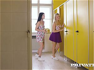 Private.com - girl/girl three-way in the wc